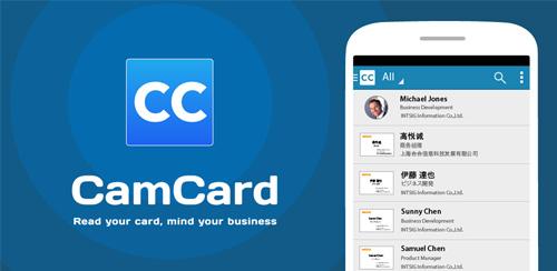 CamCard – Business Card Reader v7.8.0 دانلود